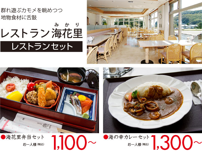 restaurant_set